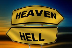 地獄か天国